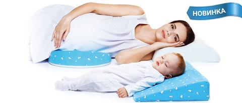 Подушка - трансформер ортопедическая TRELAX Clin для беременных и кормящих мам П31
