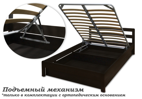 Кровать Шале Оливия   с основанием