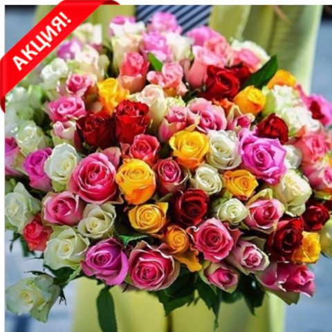Букет 101 роза Bright Kenya