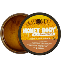 Медовый скраб для тела Almond (С экстрактом миндаля), 200g ТМ Savonry