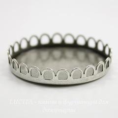 Сеттинг - основа для камеи или кабошона 35 мм (оксид серебра)