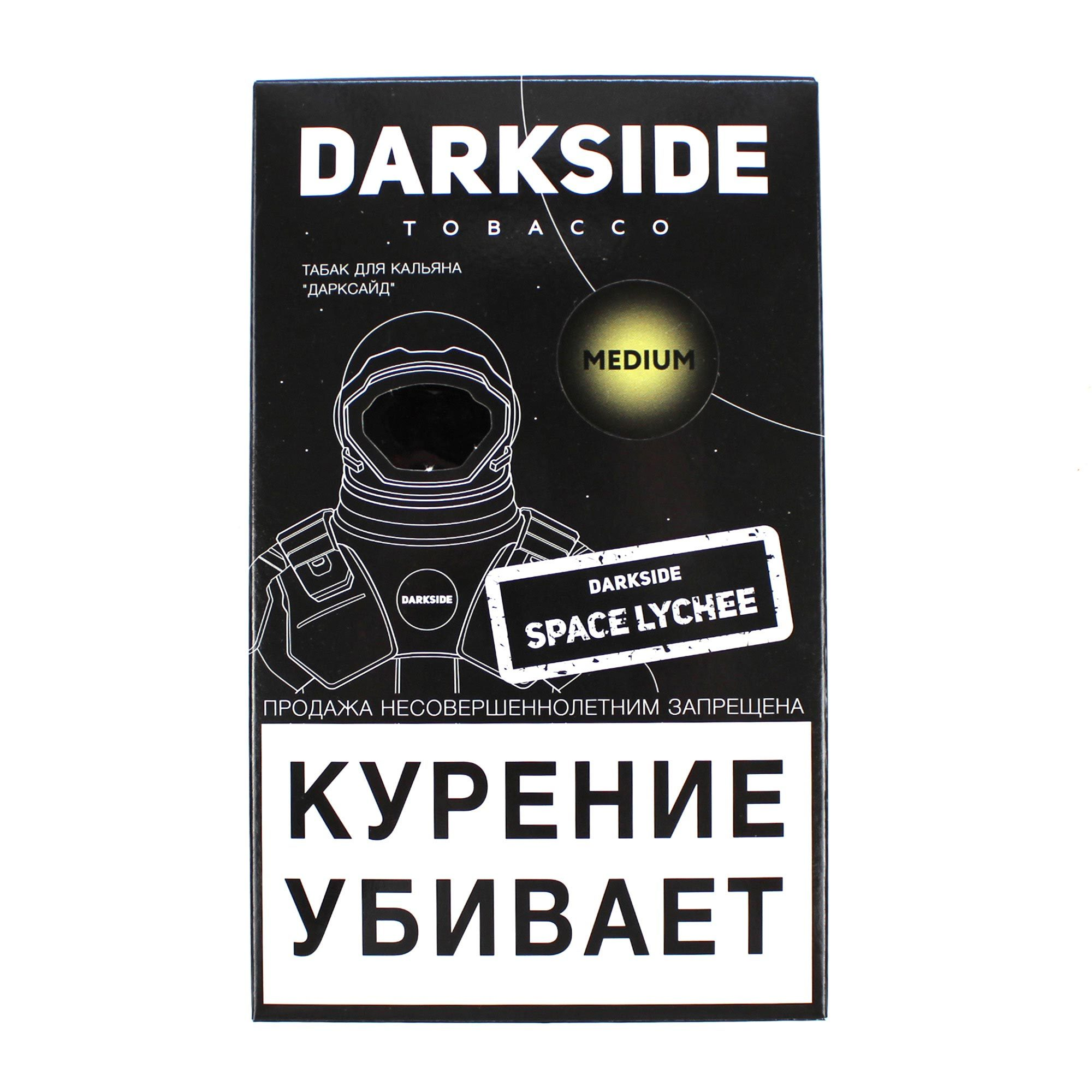 Табак для кальяна Dark Side Medium 100 гр. Space Lychee
