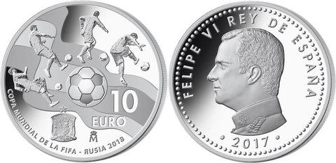 10 евро Чемпионат мира по футболу Россия 2018  г. Испания 2017 г.