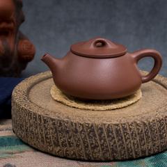 Исинский чайник Ши Пяо 200 мл #P 10