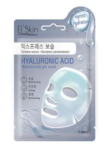 El`Skin ES-950 Гелевая маска «ЭКСПРЕСС УВЛАЖНЕНИЕ» 1шт