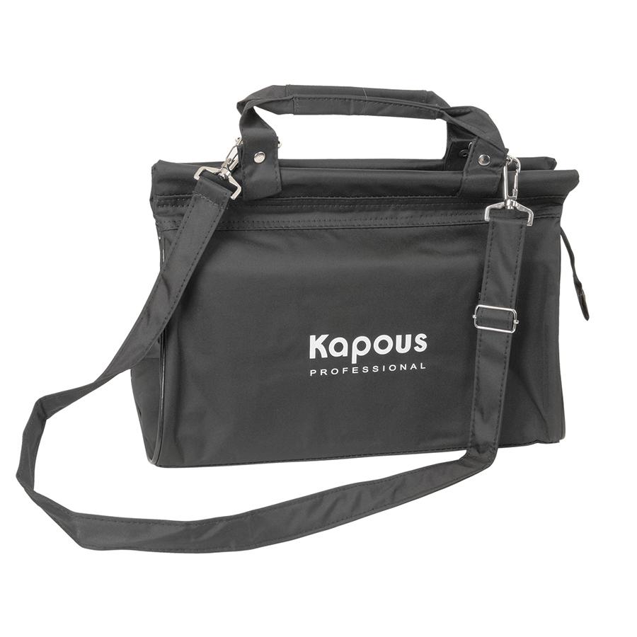 Саквояж Kapous Professional