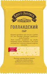 Сыр Брест-Литовск Голландский, 200 гр.