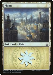 Равнина (Ravnica Weekend #B01 Azorius Foil, Russian) NM