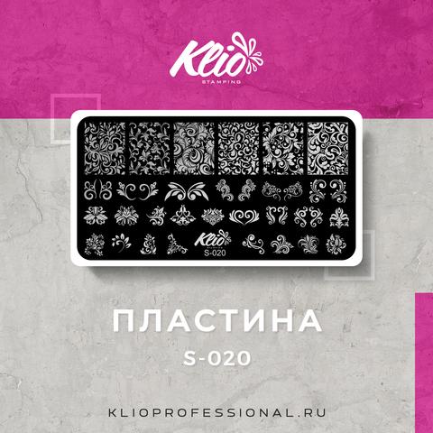 ПЛАСТИНА ДЛЯ СТЕМПИНГА KLIO PROFESSIONAL S-020