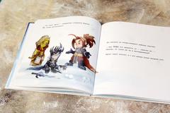 Снежный бой: Сказка про Warcraft