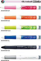 Многофункциональные ручки Acroball Whiteline