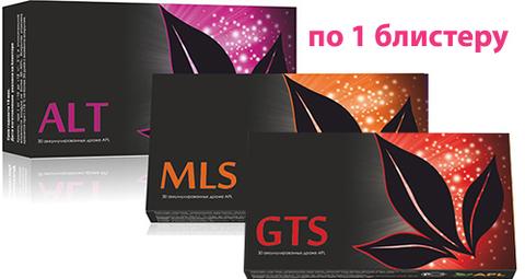 APL. Набор аккумулированных драже APLGO. ALT+MLS+GTS повышения работоспособности и для очищения организма по 1 блистеру