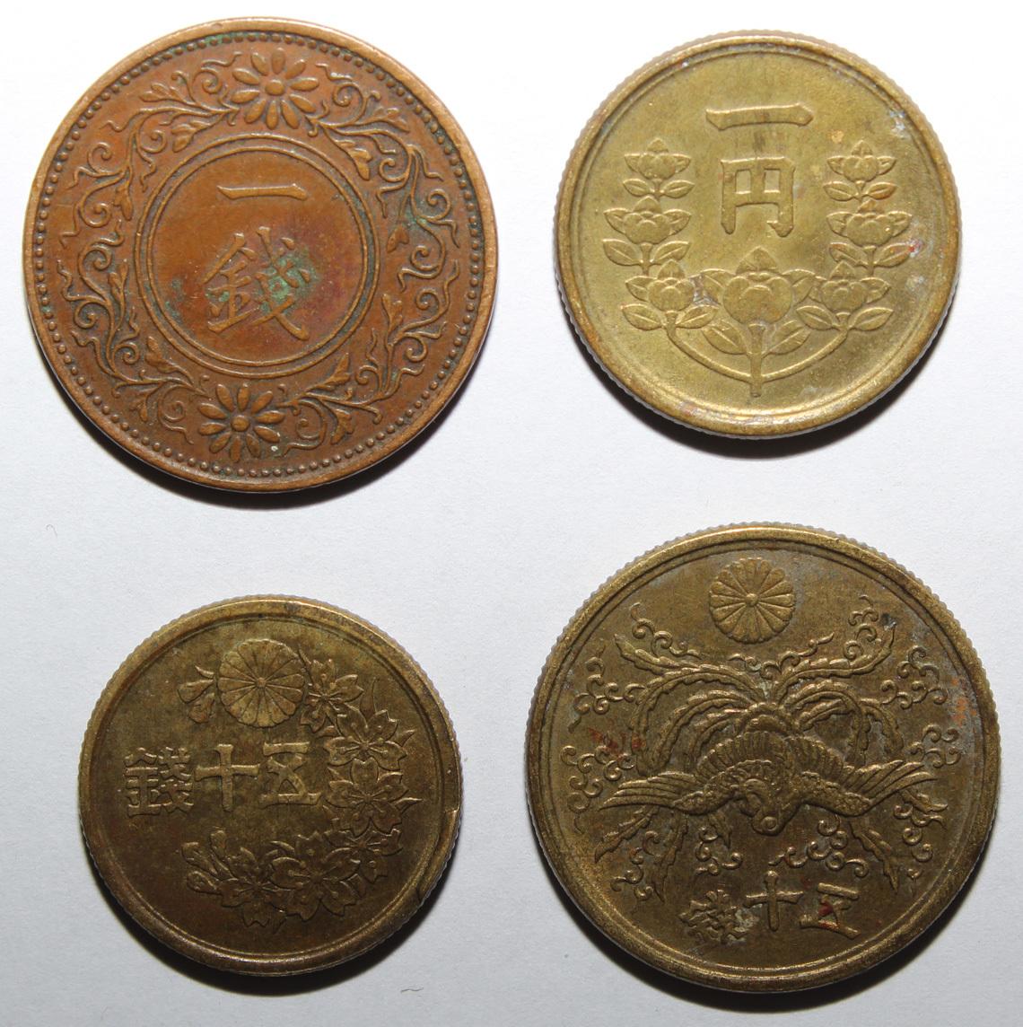Набор из 4 монет Японии (Латунь и медь)