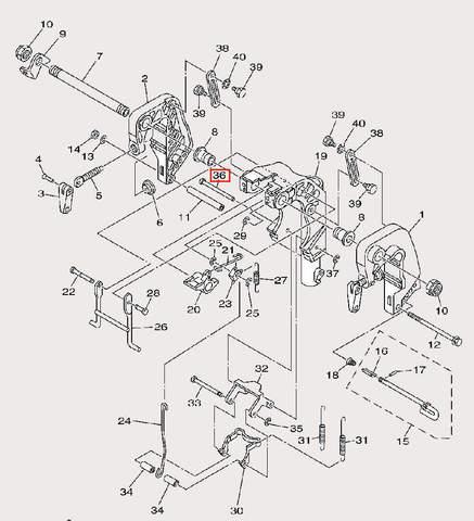 Вал фиксирующий для лодочного мотора F9,9 Sea-PRO (21-36)