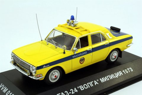 GAZ-24 Volga Police movie Ivan Vasilyevich Changes Profession 1:43 VVM / VMM