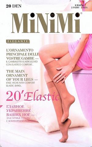 Гольфы Elastic 20 (2 пары) Minimi