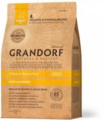 Grandorf Dog Probiotic Mini сухой корм с пробиотиками для собак мелких пород (4 мяса с рисом) 3 кг