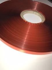 Лента ЛЛ 125 КР (красный), 1,5 см, 900 гр.