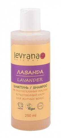 Levrana шампунь для жирных волос «Лаванда»  250 мл