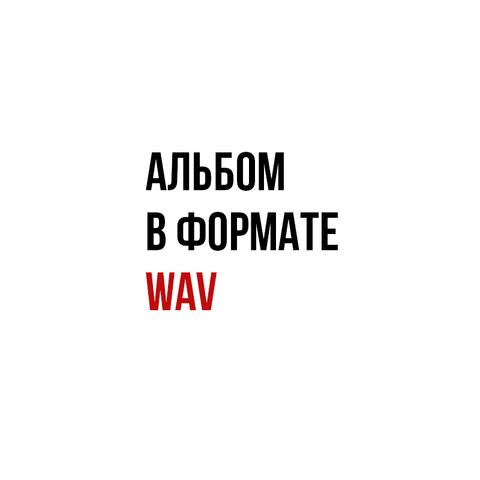 АнимациЯ – ВО! (2019) (Digital)