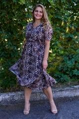 Вера. Нарядное платье plus size. Леопард.