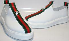 Гламурные кроссовки New Malange M970 white.