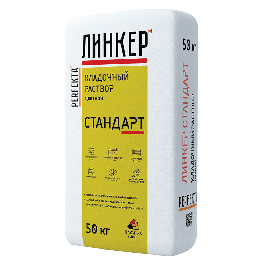 Perfekta Линкер Стандарт, серый, мешок 50 кг - Кладочный раствор