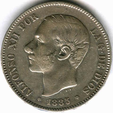 5 песет 1885 год. Испания (VF)