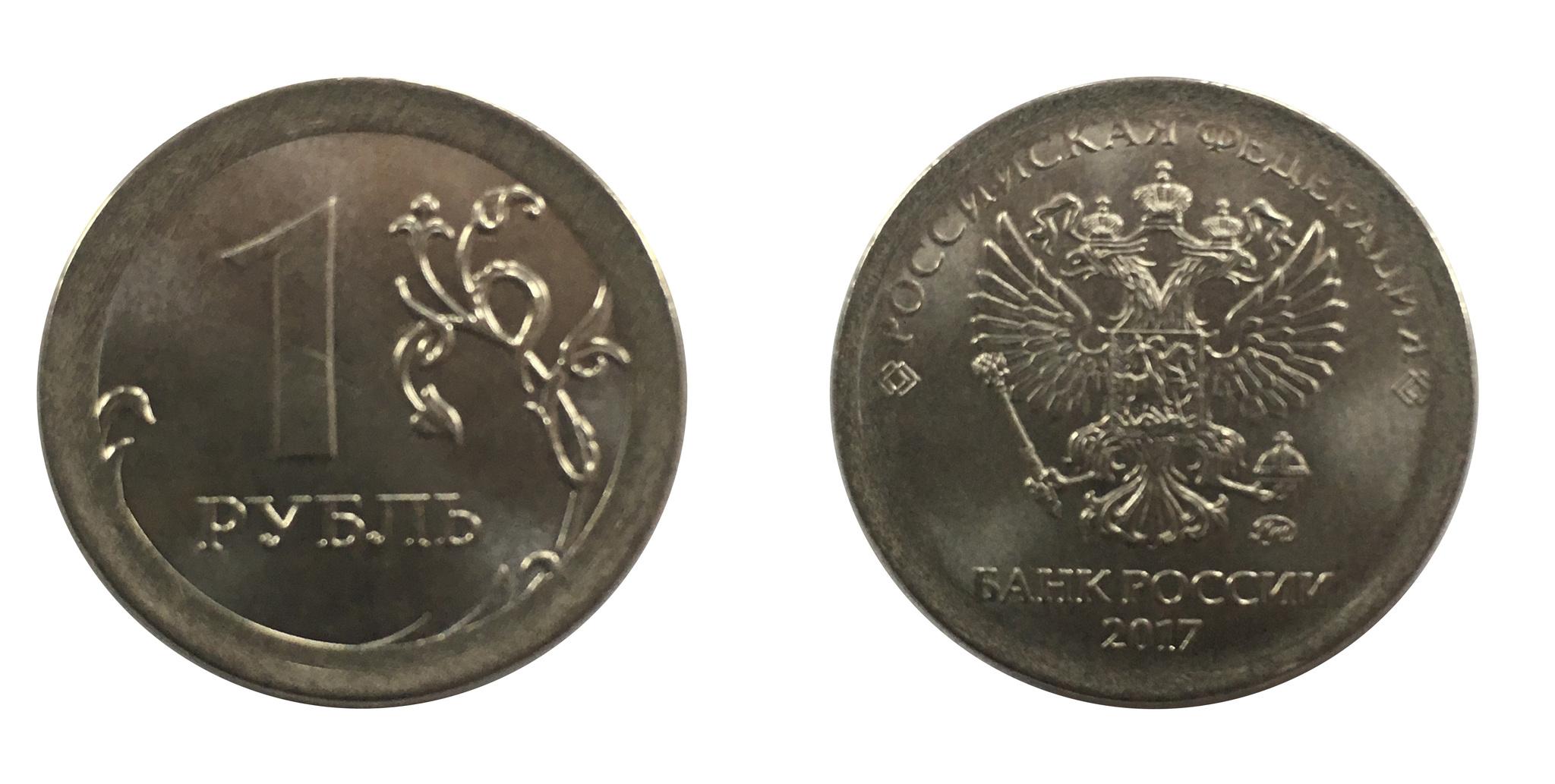 отношения монета брак в картинках клематис невероятно красив