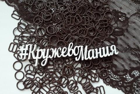 Кольца, металл, 10 мм, шоколад