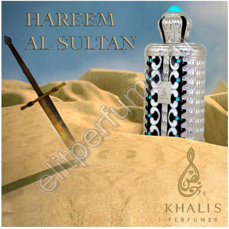 Hareem Al Sultan Харем Аль Султан Халис 20 мл арабские масляные духи от Халис Khalis Perfumes
