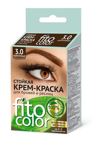 Фитокосметик Fito color Стойкая крем-краска для бровей и ресниц цвет Коричневый 2х2мл