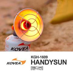 Обогреватель газовый Kovea KGH-1609