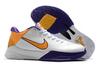 Nike Kobe 5 Protro 'Lakers'
