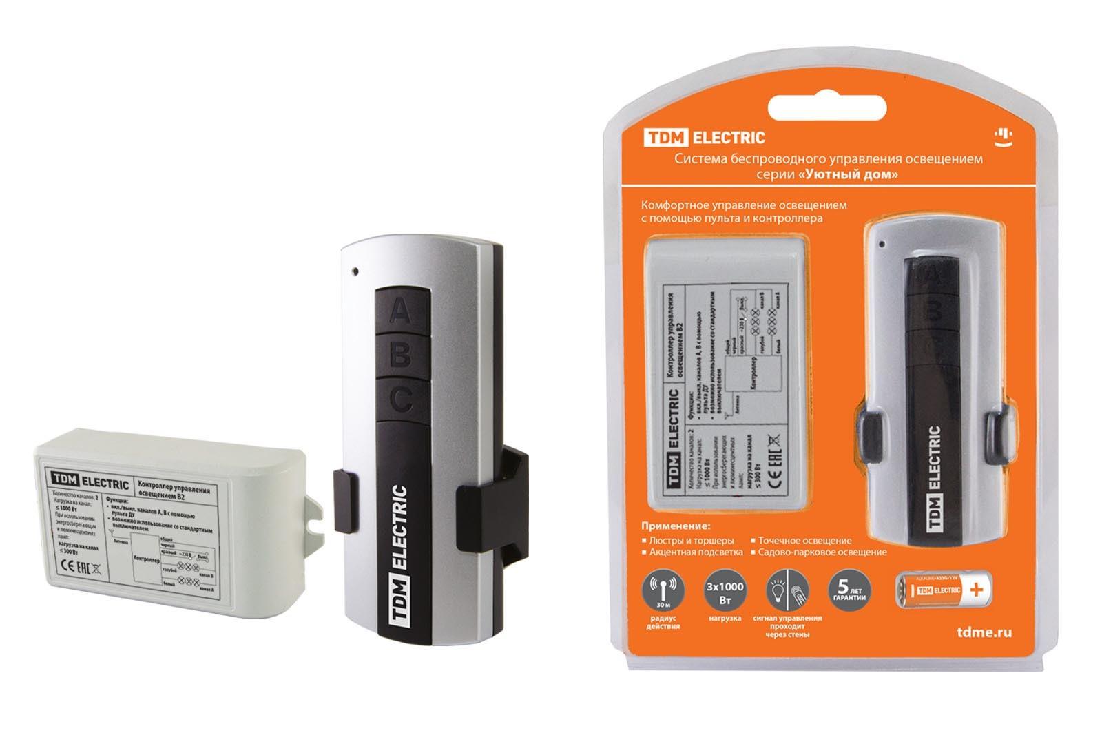 Комплект для беспроводного управления освещением ПУ1-МK-2 (2 канала) Уютный дом