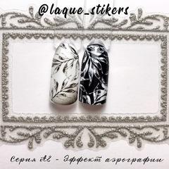 Слайдер дизайн #АЕ-08 белый