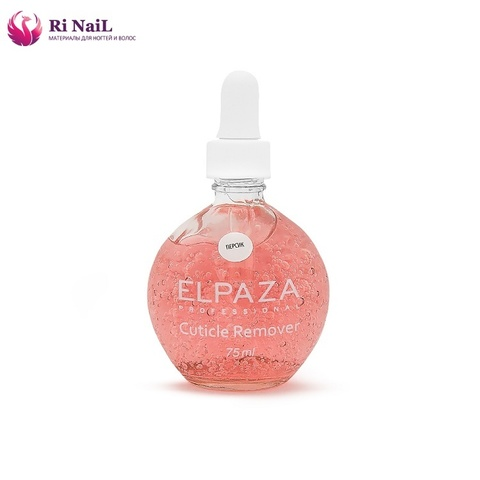 Ремувер для удаления кутикулы Elpaza, аромат - персик 75 мл.