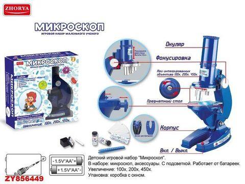 Микроскоп 2932