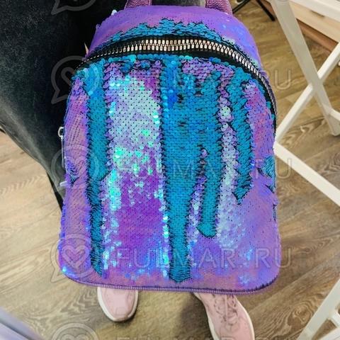 Большой школьный рюкзак для девочки в пайетках Лиловый-Голубой матовый