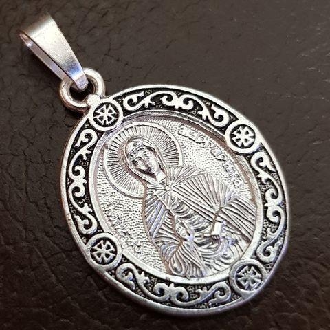 Нательная именная икона святая Маргарита с серебрением кулон с молитвой