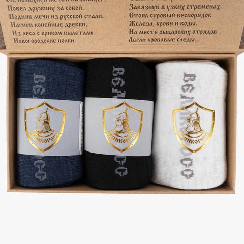 Подарочный набор Правильных носков ЛЕДОВОЕ ПОБОИЩЕ (3 пары)