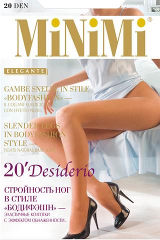 Колготки Desiderio 20 Minimi