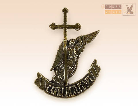 значок бронзовый Ангел с Петропаловки