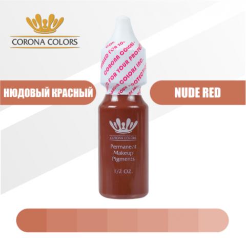 Пигмент Corona Colors Нюдовый красный (Nude Red) 15 мл