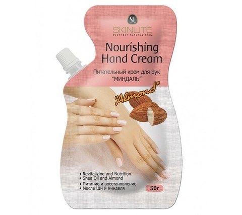 Skinlite Питательный крем для рук