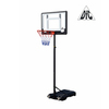 Мобильная баскетбольная стойка DFC KIDSE (щит 80x58cm)