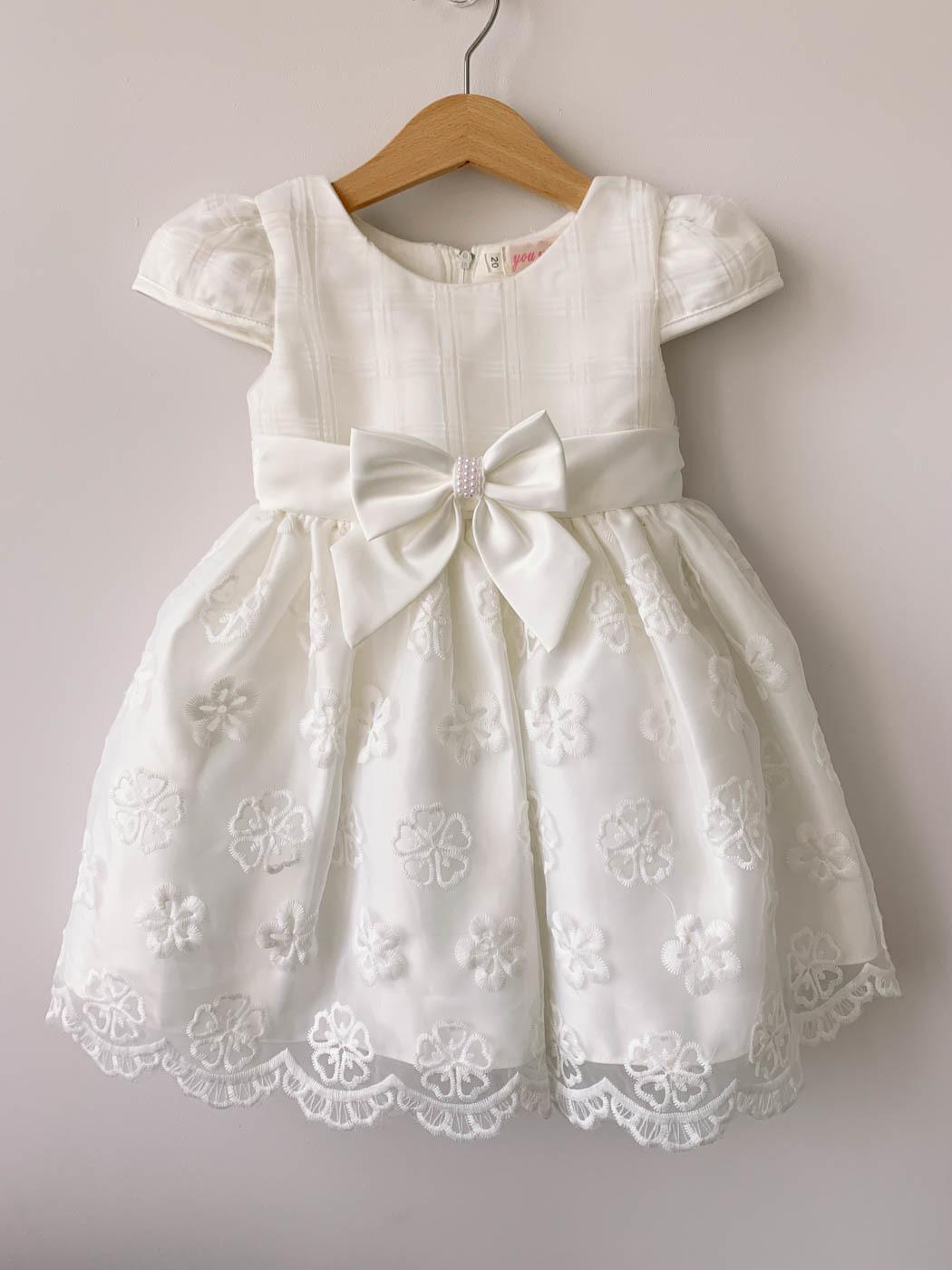 Нарядное платье  You yi