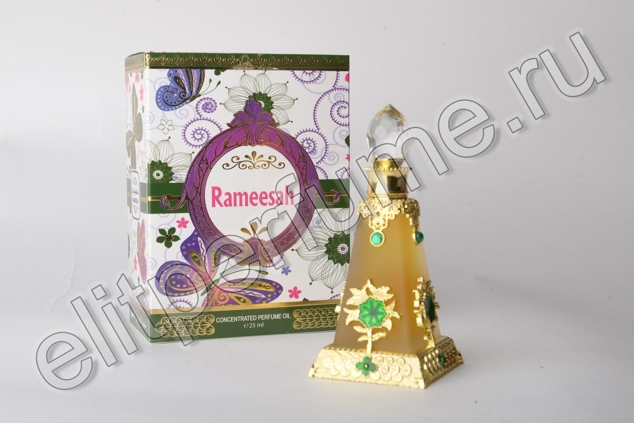 Пробник для Rameesah Рамиса 1 мл арабские масляные духи от Насим Naseem Perfumes