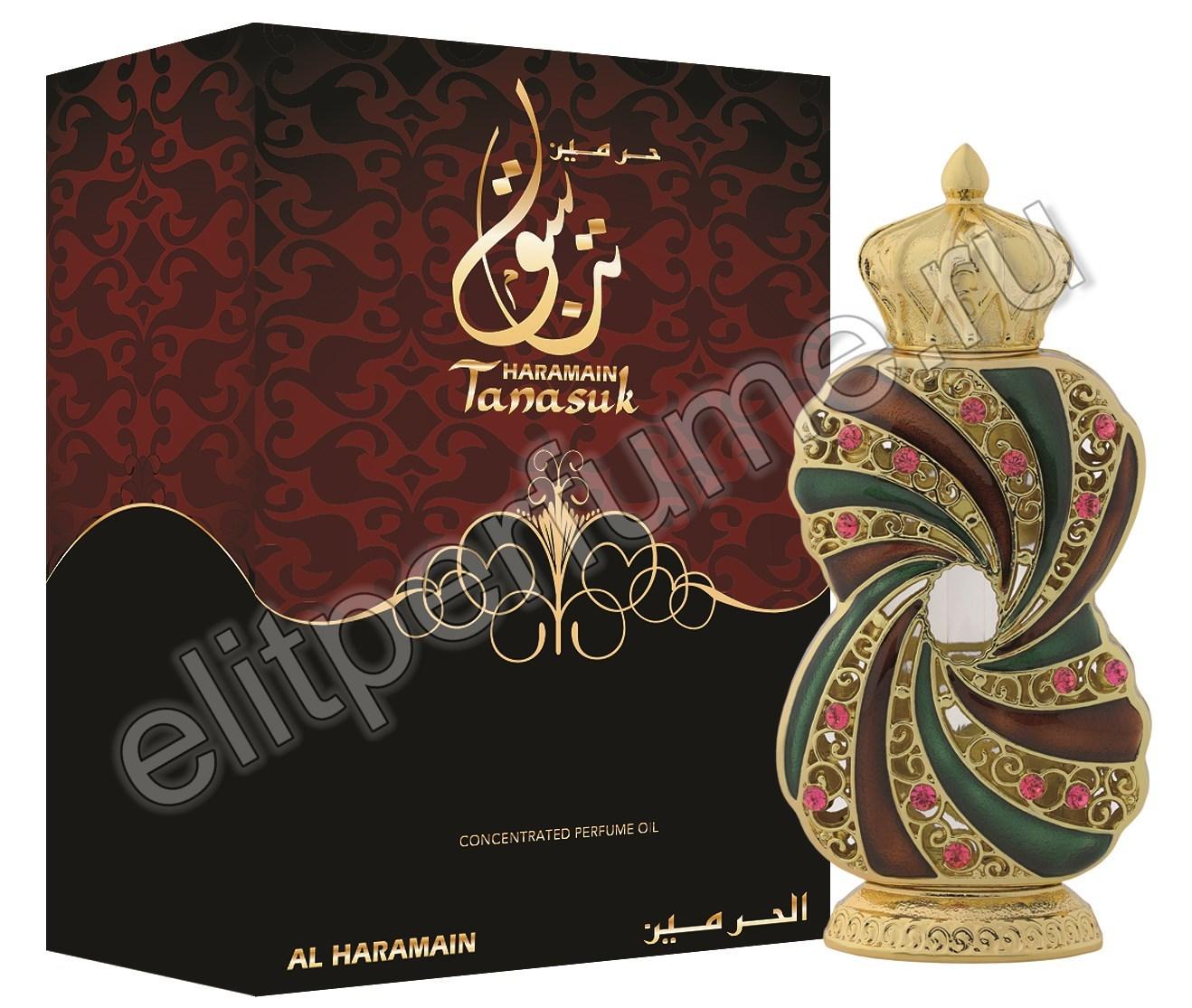 Haramain Tanasuk  Харамайн Танасук 12 мл арабские масляные духи от Аль Харамайн Al Haramain Perfumes