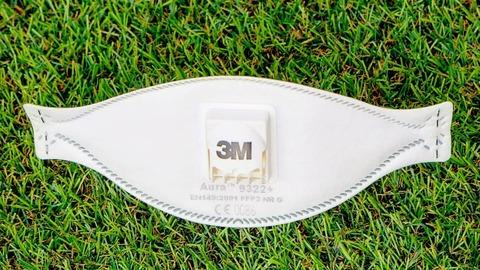 Респиратор 3М маска класс защиты FFP2 NR D, с клапаном выдоха Aura™ 9322+